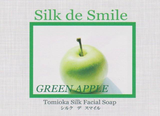 保湿力豊かな蒟蒻の様な洗顔シルク石鹸。「シルク...