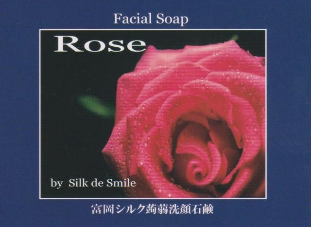 保湿力豊かな蒟蒻の様な洗顔シルク石鹸。富岡シル...