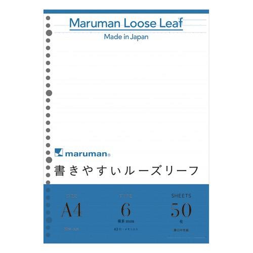 マルマン A4 ルーズリーフ 中細罫 6mm罫 43行 30...
