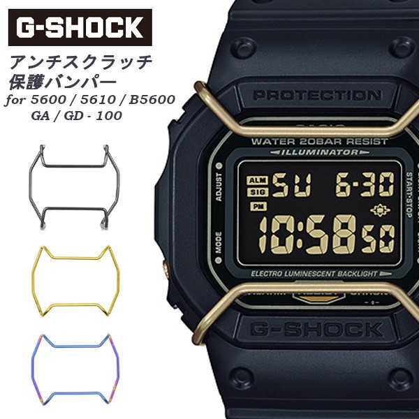 【GA-100対応モデル入荷!!】G-SHOCK Gショック ア...