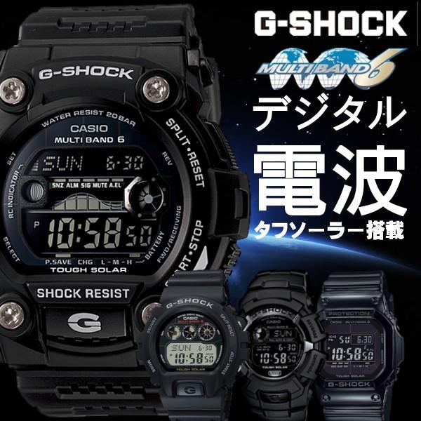 【訳あり特価】G-SHOCK ジーショック CASIO カシ...