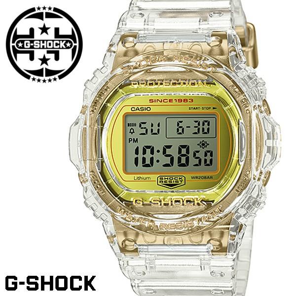 G-SHOCK Gショック ジーショック 限定モデル 腕時...