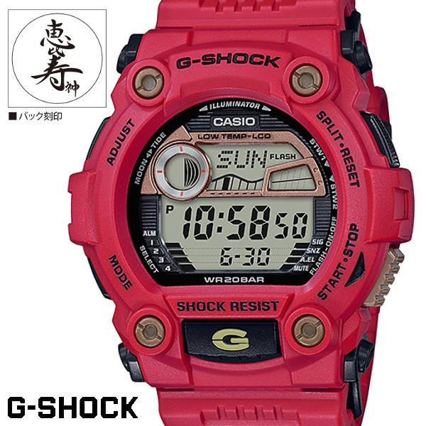 CASIO G-SHOCK  七福神 SHICHI-FUKU-JIN  恵比寿...