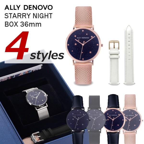ALLY DENOVO アリーデノヴォ 腕時計 うでどけい ...