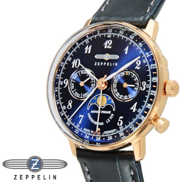 newest collection 89bb6 241c6 【安心の2年保証】ツェッペリン 腕時計 ZEPPELIN 時計 7039-3 メンズ ネイビー