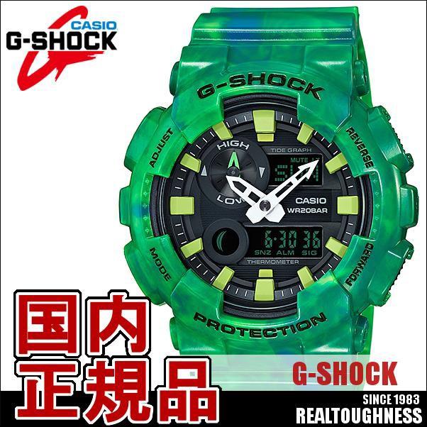 CASIO G-SHOCK ジーショック メンズ 腕時計 GAX-1...