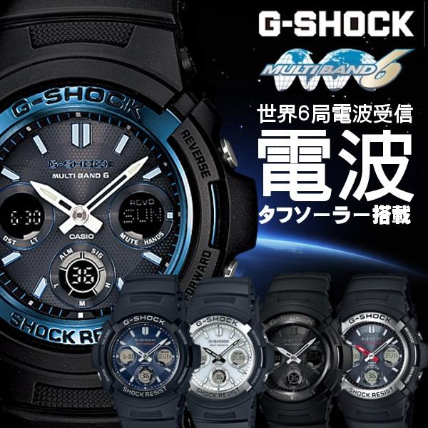 【訳あり特価】CASIO G-SHOCK ジーショック 電波...
