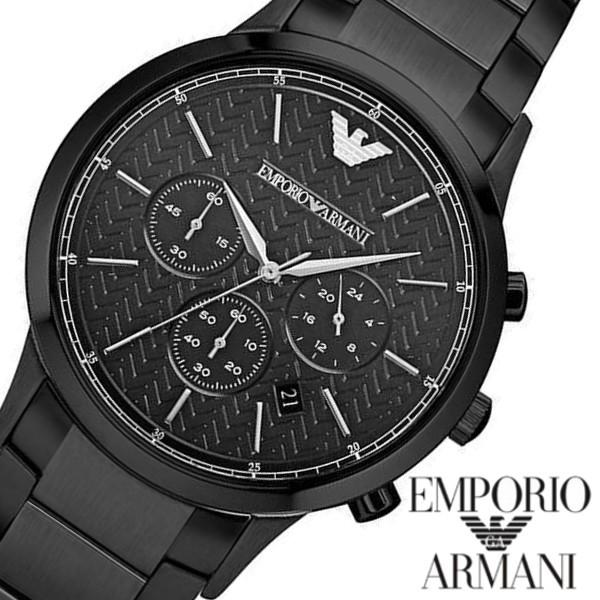 wholesale dealer 55885 db1be EMPORIO ARMANI エンポリオアルマーニ men's メンズ 腕時計 ブラック クロノグラフ うでどけい|au Wowma!(ワウマ)