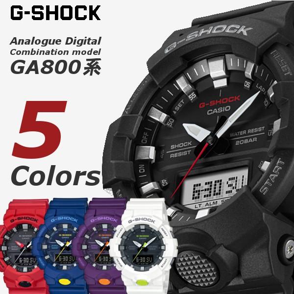 G-SHOCK CASIO カシオ ジーショック g-shock 腕時...