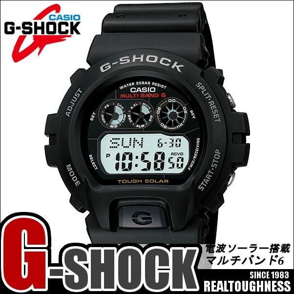 CASIO G-SHOCK メンズ 腕時計 Gショック 電波 ...