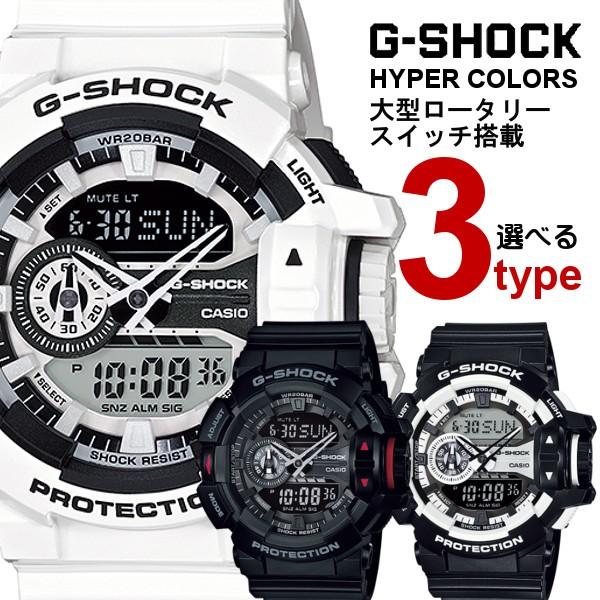 Gショック ロータリースイッチ メンズ 腕時計 GA-...