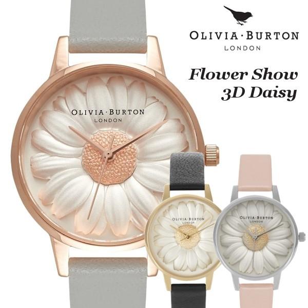 【Olivia Burton オリビアバートン】フラワー 花 ...