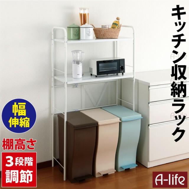 【送料無料】レンジ台 キッチン レンジ ラック 多...