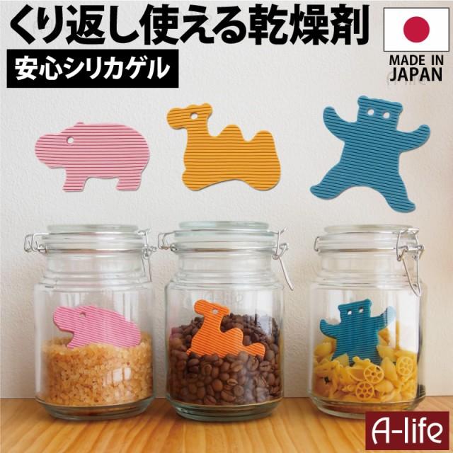 【販売終了分】送料無料 メール便 Zooシリカゲル...