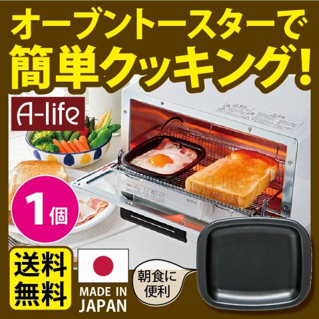 送料無料 デュアルプラス プレート 小 1個 日本...