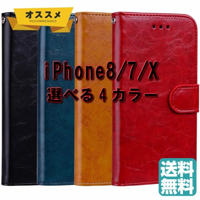 手帳型 iPhone8 7 XS  XR  XS-MAX スマホカバ...