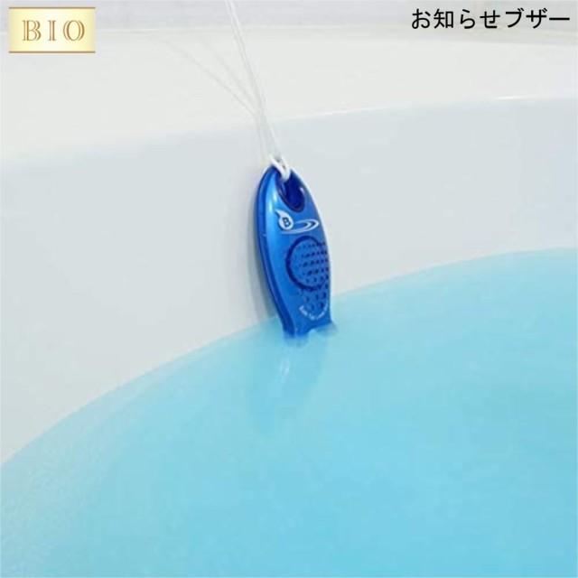 お知らせブザー オリエント お風呂 プール 水槽 ...
