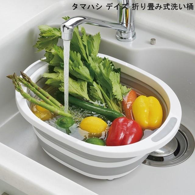 デイズ 折り畳み式 洗い桶 タマハシ フレーム付 D...