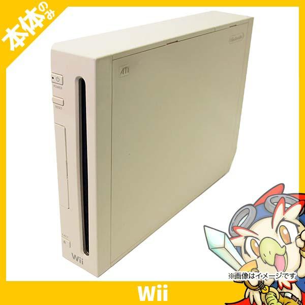 Wii ウィー 本体のみ シロ 白 ニンテンドー 任天...