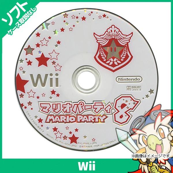 Wii マリオパーティ8 ソフトのみ 箱取説なし ニン...