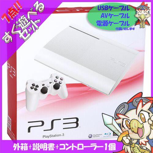 PS3 クラシック・ホワイト 250GB (CECH-4200BLW) ...
