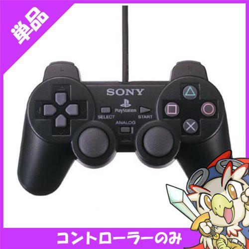 PS2 プレステ2 プレイステーション2 コントローラ...