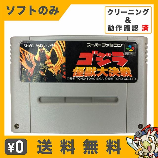 SFC ゴジラ怪獣大決戦 ソフトのみ 箱取説なし カ...
