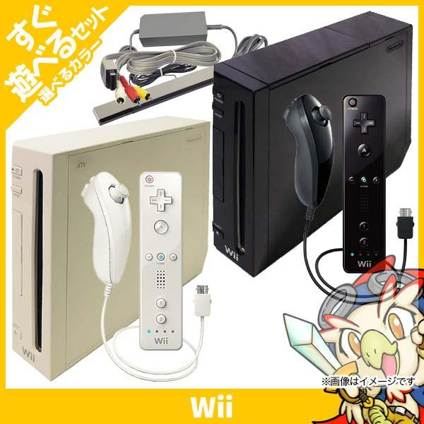 Wii ウィー 本体 すぐ遊べるセット 選べる2色 シ...
