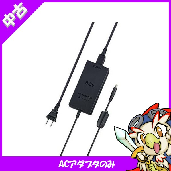 PS2 ACアダプター PlayStation2専用 中古 送料無...
