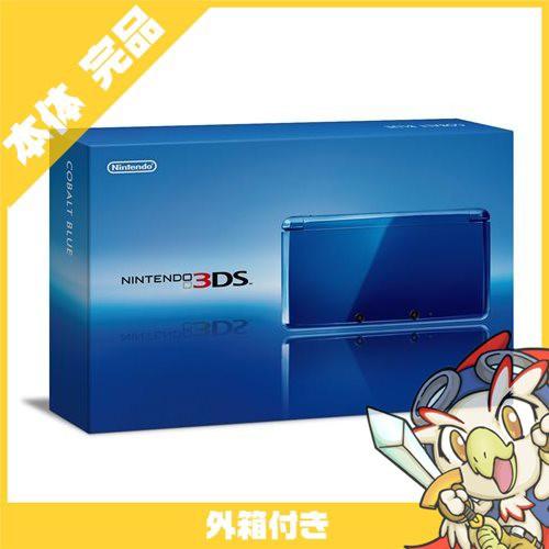 3DS ニンテンドー3DS 本体 完品 コバルトブルー ...