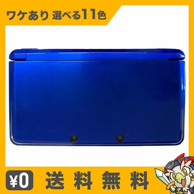3DS 本体 訳あり  選べる11色 ニンテンドー Nint...