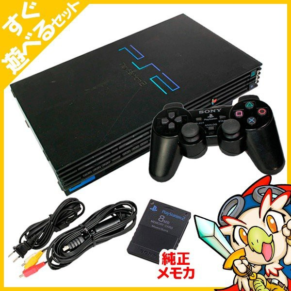 PS2 プレステ2 本体 純正メモリーカード付き すぐ...