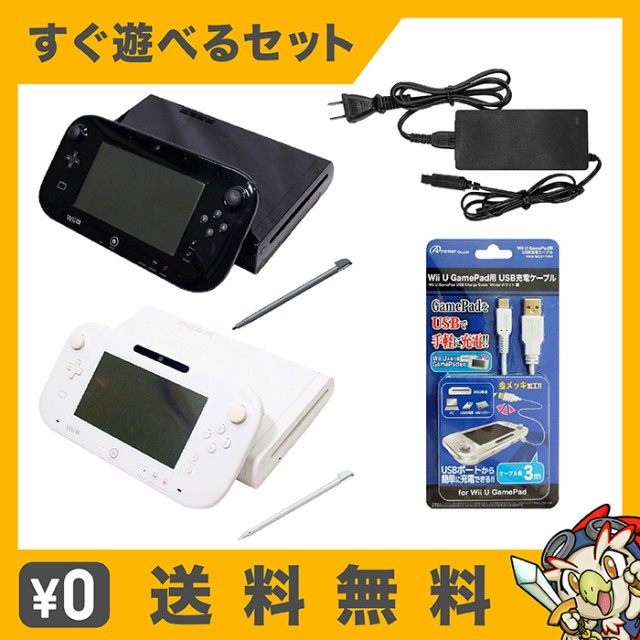 WiiU プレミアムセット 本体 すぐ遊べるセット 選...