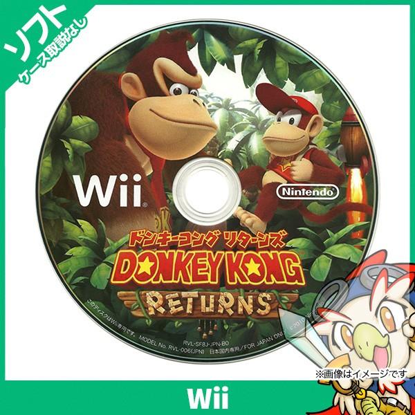 Wii ドンキーコング リターンズ ソフトのみ 箱取...