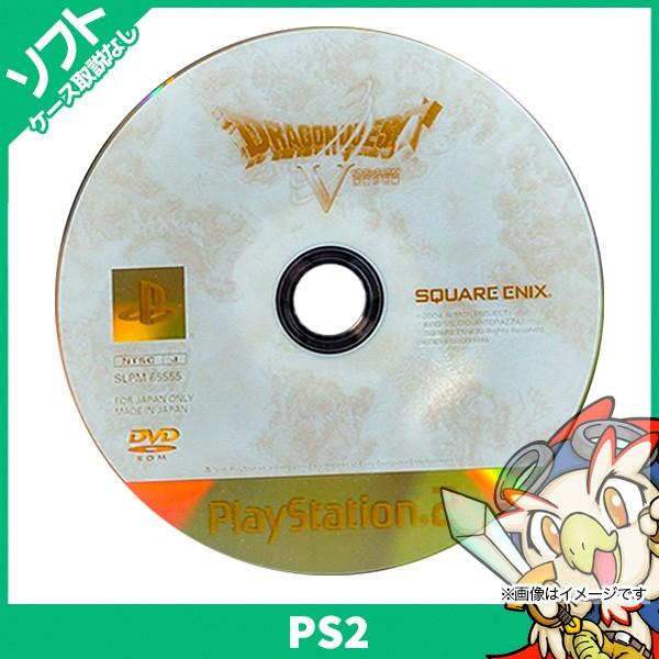 PS2 ドラゴンクエスト5 V ソフトのみ 箱取説なし ...