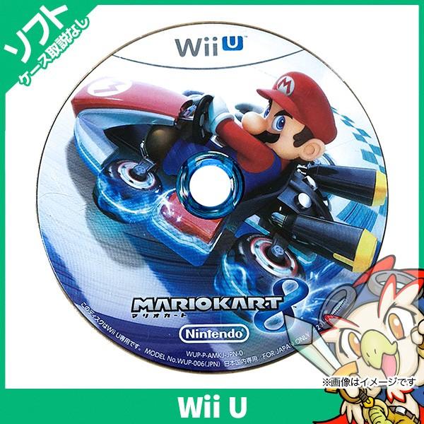 WiiU マリオカート8 ソフトのみ 箱取説なし ディ...