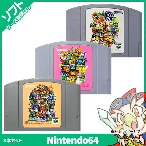 N64 マリオパーティ3本セット (マリオパーティ1,2...