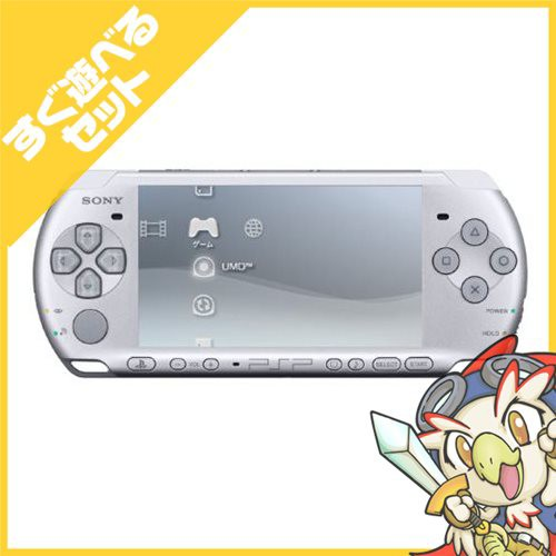 PSP 3000 ミスティック・シルバー (PSP-3000MS) ...