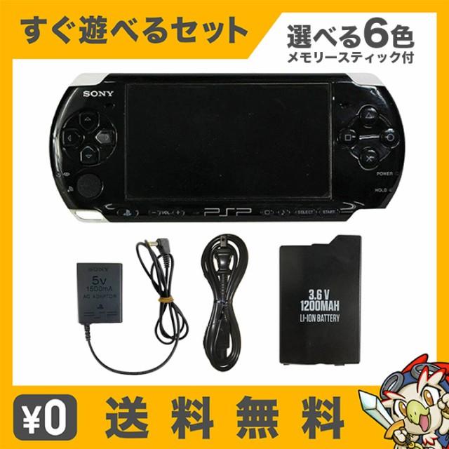 PSP プレイステーションポータブル PSP-3000 本体...