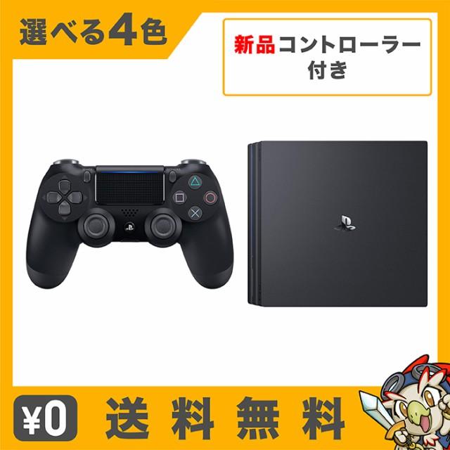 PS4 選べる4色 新品コントローラー付 CUH-1200AB0...