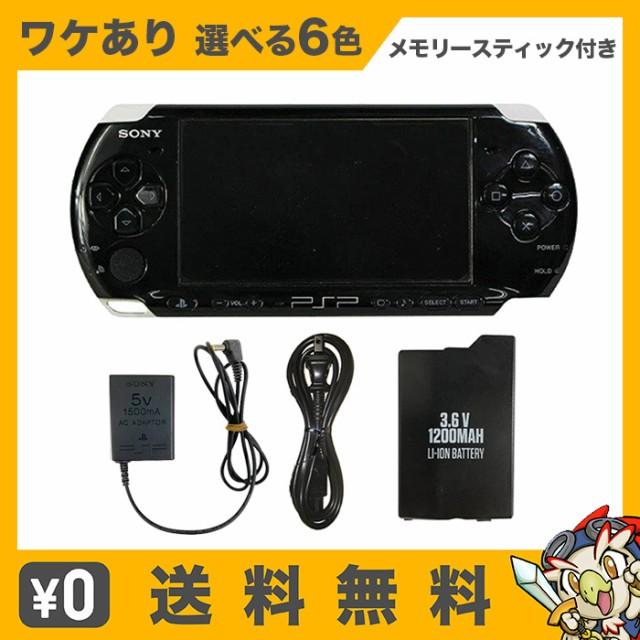 PSP プレイステーションポータブル PSP3000 訳あ...