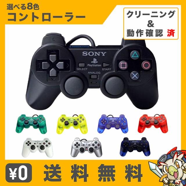 PS2 プレイステーション2 コントローラー DUALSHO...