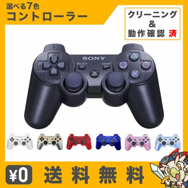 PS3 コントローラー プレイステーション3 DUALSHO...