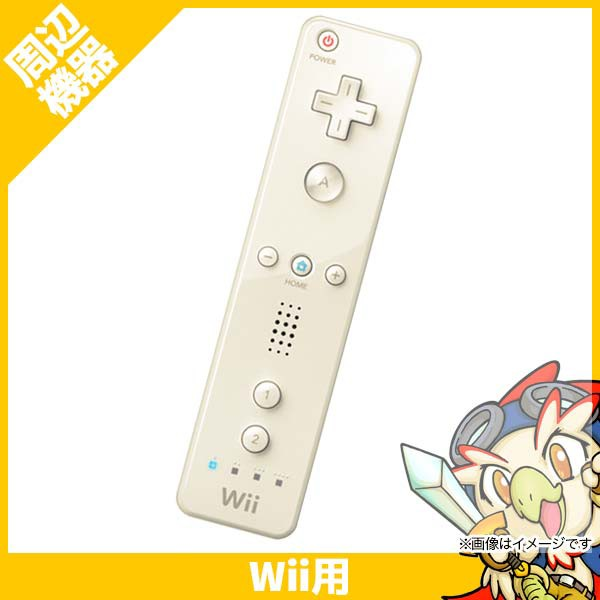 Wii ウィー リモコン コントローラー Wiiリモコン...