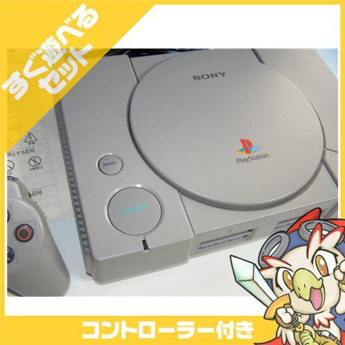 PS1 プレステ1 SCPH-5500 本体 すぐ遊べるセット ...