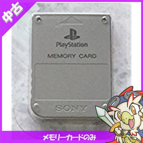 PS プレステ メモリーカード プレイステーション ...