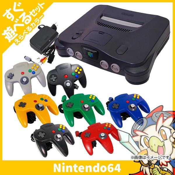 64 ゲーム 本体 ニンテンドー64 任天堂64 Nintend...
