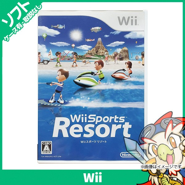 Wii ウィー スポーツリゾート Wii Sports Resorts...