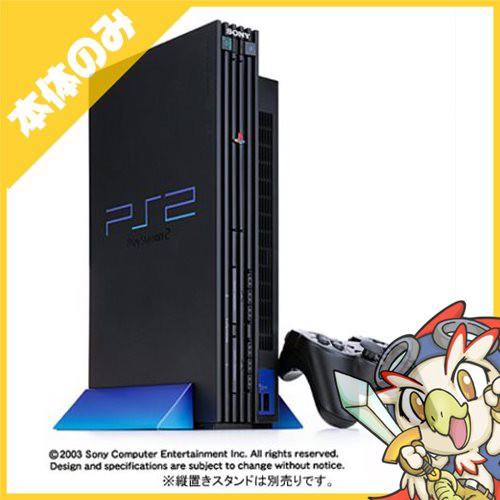 PS2 プレステ2 プレイステーション2 PlayStation2...