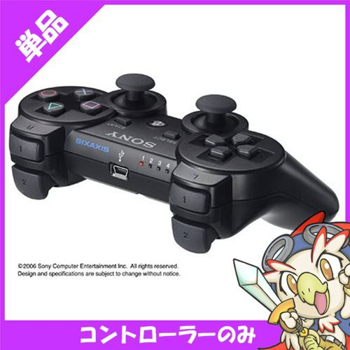 PS3 プレステ3 コントローラ(SIXAXIS) ワイヤレス...